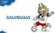 Das Weltmeisterschaftsjahr wirft seine Schatten voraus
